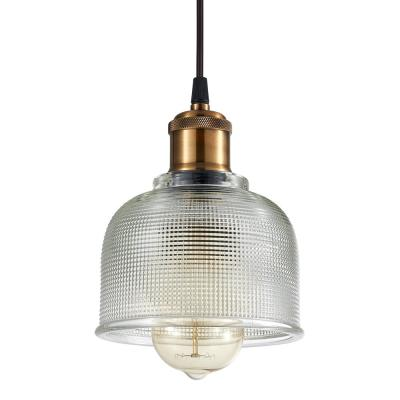 Tulip Glass Pendant Lamp - Ora...